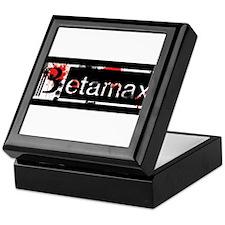 Betamax corp logo Keepsake Box
