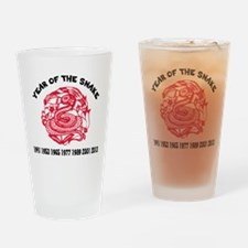 Chinese Paper Cut Year Of Snake Drinking Glass