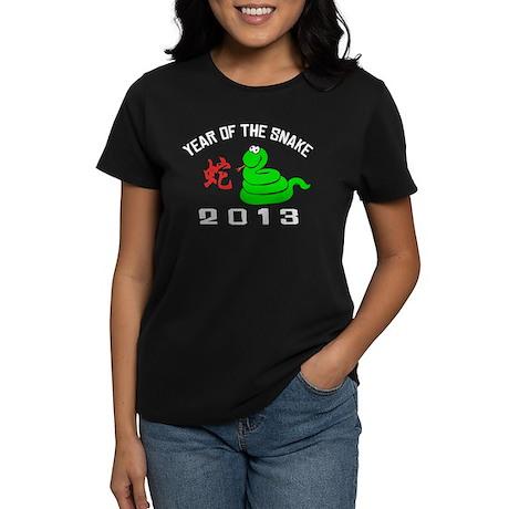 Funny Year of The Snake 2013 Women's Dark T-Shirt