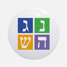 Colorful Dreidel Ornament (Round)