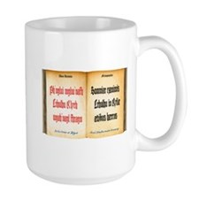 Cthulhu Fhtagn Mug