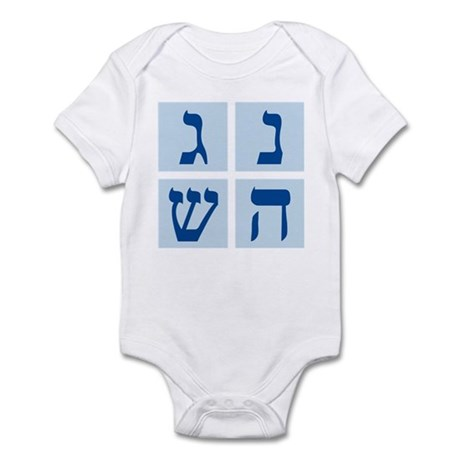 Blue Dreidel Infant Bodysuit
