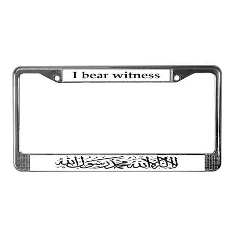 Shahada License Plate Frame