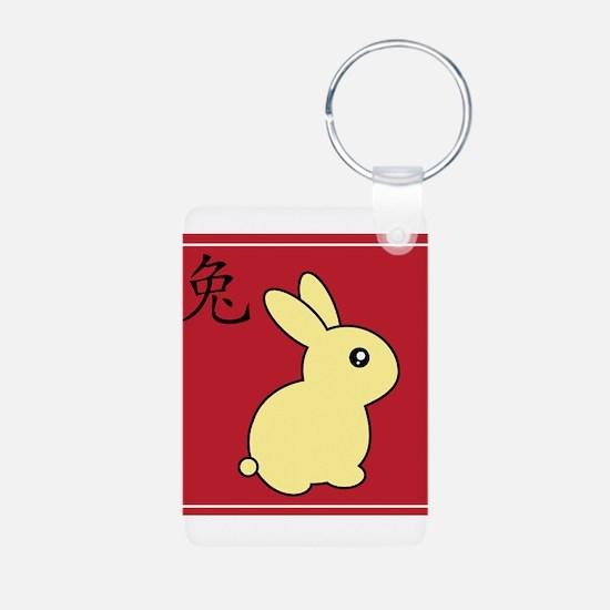 Rabbit - Chinese Zodiac Keychains