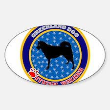 Greenland Dog Oval Decal