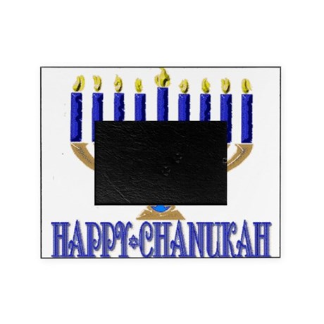 Menorah New Picture Frame