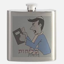 Selichot Flask
