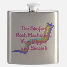 Rosh Hashanah Shofar Flask