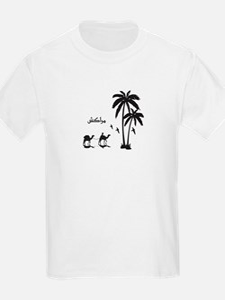 Marrakech, Morocco T-Shirt