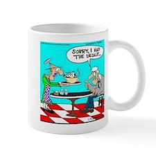 No Cows In My Coffee, Please Mug