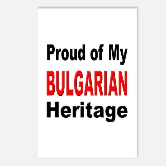 Proud Bulgarian Heritage Postcards (Package of 8)