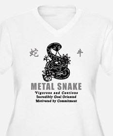 Year of The Metal Snake 1941 2001 T-Shirt