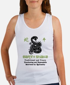 Year of The Earth Snake 1929 1989 Women's Tank Top
