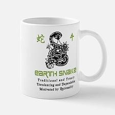 Year of The Earth Snake 1929 1989 Mug