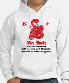 Year of The Fire Snake 1917 1977 Hoodie