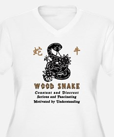 Year of The Wood Snake 1965 T-Shirt