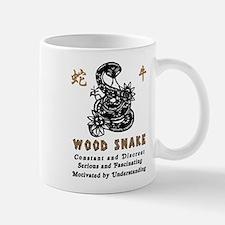 Year of The Wood Snake 1965 Small Small Mug