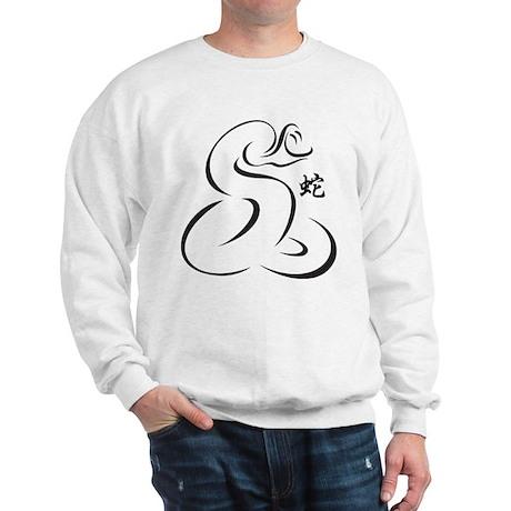 Chinese Zodiac Snake Sweatshirt