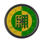 Unser Hafen Populace Large Wall Clock