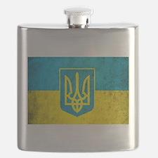 Vintage Ukraine Flag Flask
