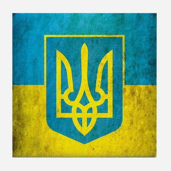 Vintage Ukraine Flag Tile Coaster