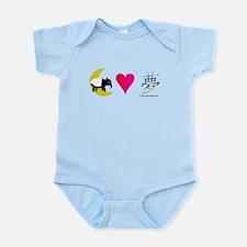 Tapir Loves Dream Infant Bodysuit