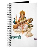 Hindu Journals & Spiral Notebooks