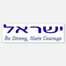 Israel Be Strong Bumper Bumper Bumper Sticker