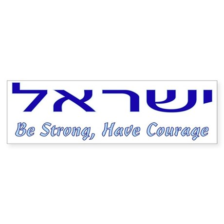 Israel Be Strong Bumper Sticker