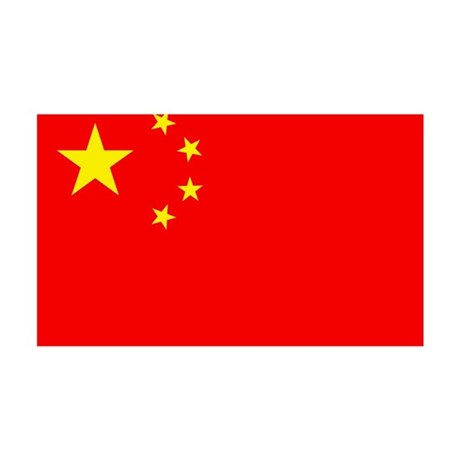 China 35x21 Wall Decal