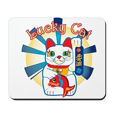 HAPPYCAT1.png Mousepad