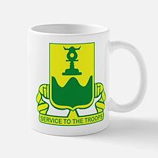 519th Military Police Battalion Mug