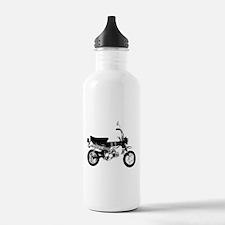 Old School Water Bottle