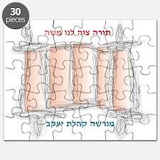 Tora Tziva Puzzle
