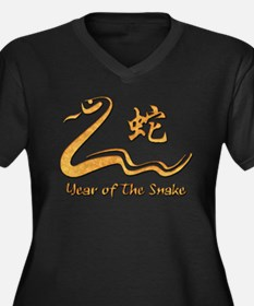 Chinese Year of The Wood Snake 1965 Women's Plus S