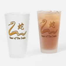 Chinese Year of The Wood Snake 1965 Drinking Glass