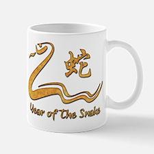 Chinese Year of The Wood Snake 1965 Mug