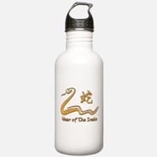 Chinese Year of The Wood Snake 1965 Water Bottle