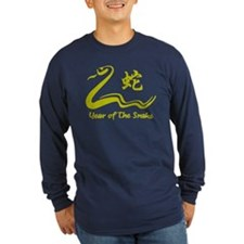 Chinese Year of The Earth Snake 1989 T