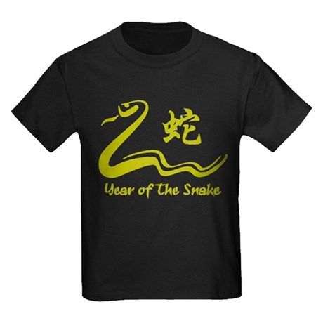 Chinese Year of The Earth Snake 1989 Kids Dark T-S