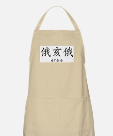 Ohio in Chinese BBQ Apron