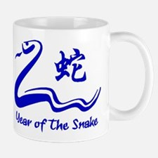 Chinese Year of The Water Snake 1953 2013 Mug