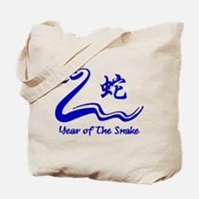 Chinese Year of The Water Snake 1953 2013 Tote Bag