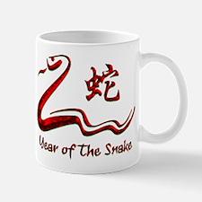 Chinese Year of The Fire Snake 1977 Mug
