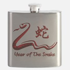 Chinese Year of The Fire Snake 1977 Flask