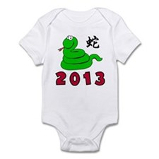 Funny Chinese Zodiac Snake 2013 Infant Bodysuit