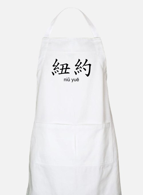 New York in Chinese BBQ Apron