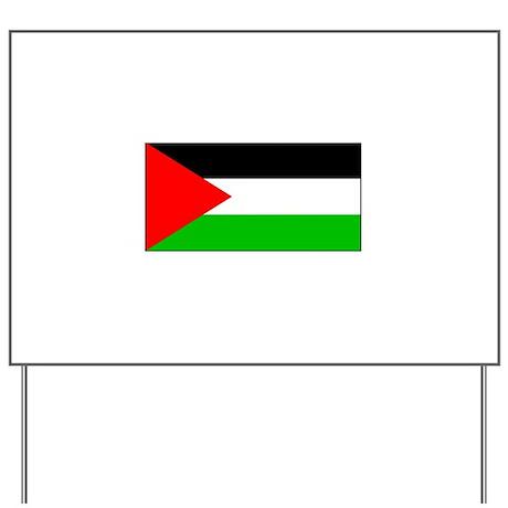 Palestineblank.jpg Yard Sign