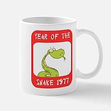 Year of The Snake 1977 Mug