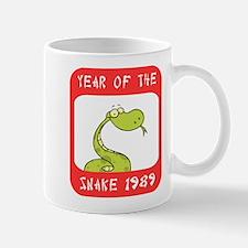 Year of The Snake 1989 Mug